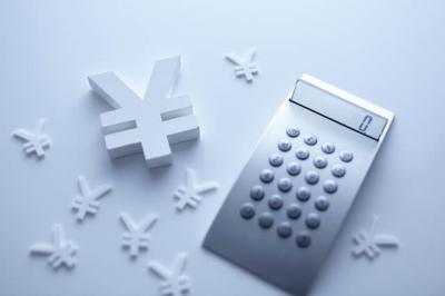 住民税で選ぶべき有利な申告方式