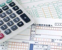 12月26日までに済ませておきたい税金対策・NISA投資