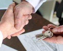 オーナーチェンジ物件を購入することで、不動産投資の初心者もスムーズに収益化