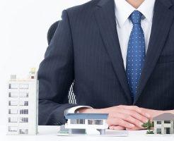 楽に不動産投資を行なえるサブリースの注意点と対策